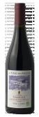 """Côtes du Rhône rouge 2019 cuvée """"la ferme des anciens"""""""